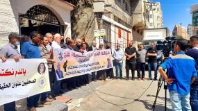 المكتب الحركي للصحفيين يشارك في وقفة بمناسبة يوم التضامن مع الصحفي الفلسطيني