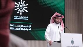 جوي آوورد.. السعودية تعلن عن مهرجان لتكريم فنانين عالميين