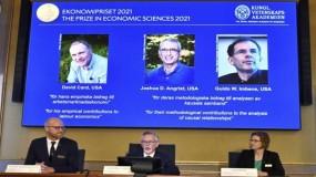 منح جائزة نوبل للعلوم الاقتصادية لـ3 علماء أمريكيين