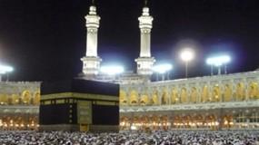 مرسوم ملكي سعودي بإعادة هيكلة تأشيرات الزيارة والحج والعمرة