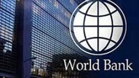 بقيمة 1.9 مليار دولار.. البنك الدولي يقدم أول تمويل طارئ لمواجهة (كورونا)