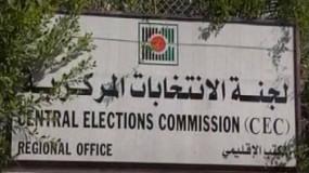 كحيل يكشف عن موعد زيارة لجنة الانتخابات إلى قطاع غزة