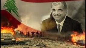 المحكمة الدولية: اغتيال الحريري كان عملاً سياسياً والمتهمون ينتمون لحزب الله ولا دليل