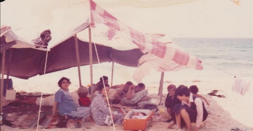 العائلة على شاطئ غزة، 1980 (بإذن من الكاتبة)