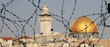 الثقافة تدين تنظيم الاحتلال مهرجان سينما الشرق الأوسط في القدس