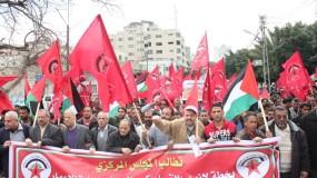 الجبهة الديمقراطية: سنبقى الأوفياء لجميع شهداءنا وتضحياتهم