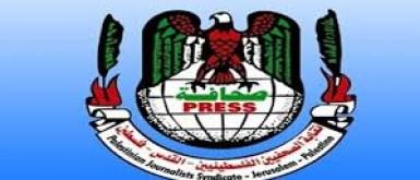 نقابة الصحفيين: 144 مصورا صحفيا تعرضوا لإنتهاكات من قبل قوات الاحتلال