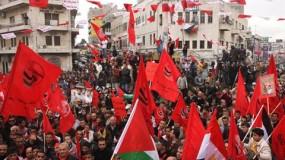 حزب الشعب يدين تصريحات نتنياهو ويدعو لتكثيف الجهود الرسمية والشعبية في مواجهة إسرائيل ومخططاتها