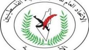 فصيل فلسطيني يُعلن تجميد عضويته بالاتحاد العام للكتّاب والأدباء