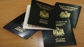 الداخلية تُحدد تفاصيل استصدار جواز السفر لغزة وتُقر التكاليف