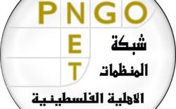 المنظمات الأهلية تطالب بتوسيع الحراك الدولي الشعبي والمؤسسي لتوفير الحماية للأسيرات والأسرى