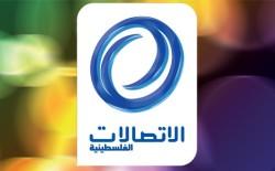 شاب فلسطيني يحذر الاتصالات الفلسطينية بالتعامل مع الشركة الإسرائيلية الجديدة