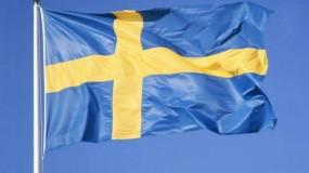 """السويد تؤكد على استمرار دعمها التنموي لدولة فلسطين بقيمة """"30 مليون دولار سنويًا"""