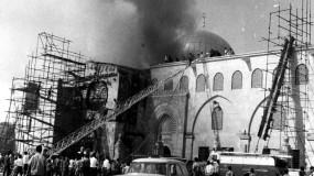 في ذكرى حرق المسجد الأقصى... فصائل فلسطينية: الوحدة الوطنية هي السلاح الوحيد للتحرير