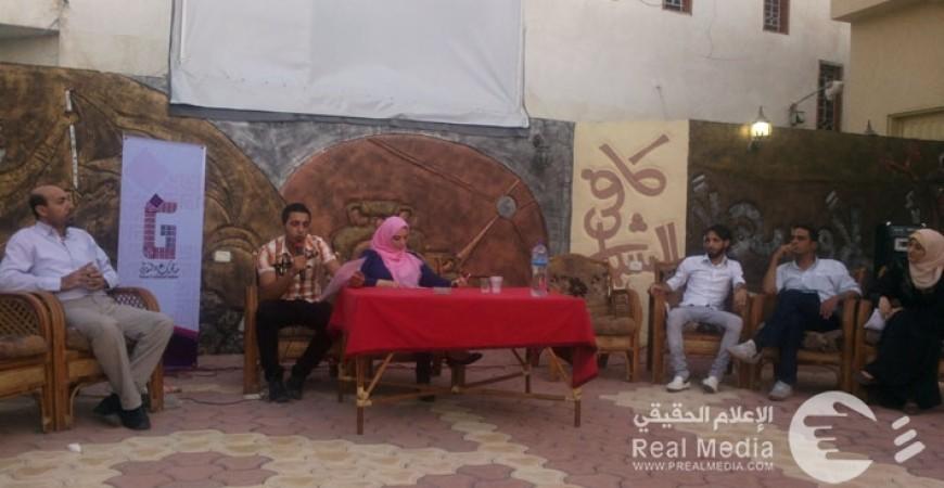 صالون غزة الثقافي