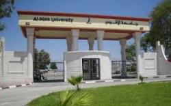 الحملة الوطنية تناشد الحكومة للتدخل لحل اشكالية جامعة الأقصى