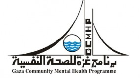 برنامج غزة للصحة النفسية ينظم أول أيام فعاليات المؤتمر الدولي السابع