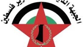 اجتماع بين حركة فتح والجبهة الديمقراطية