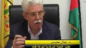 محيسن: اليمين الإسرائيلي لن يسمح بإجراء انتخابات بالقدس بهذه المرحلة