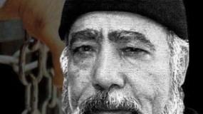 """""""الجنرال العجوز"""" يحتفل بعيد ميلاده (٨٠) في سجون الاحتلال."""