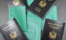 الاحتلال يطالب الجانب الفلسطيني ضرورة أن يحمل جميع المسافرين عبر معبر بيت حانون جوازهم السفر