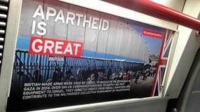 حركة المقاطعة BDS : مواجهة عارمة  لرؤية ترامب ـ نتنياهو