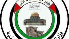 الأوقاف: فلسطين تحصد المركز الثالث في مسابقة حفظ القرآن الكريم وتجويده في السعودية