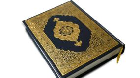 فلسطين تحصد المركز الثاني في القرآن الكريم بدبي