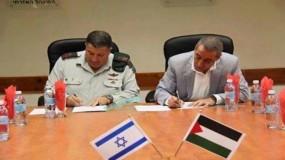 """الشؤون المدنية: نتابع ملف """"لمّ الشمل"""" بشكل حثيث مع الجانب الإسرائيلي"""