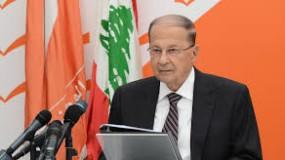 في خطاب ناري..الرئيس عون: لبنان أسير الفساد والتآمر السياسي والتدخل الأجنبي