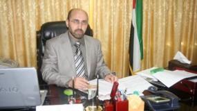 غزة: الإعلان عن فتح باب التنافس على إشغال المواقع الإشرافية بالدوائر الحكومية