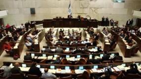 تأجيل أداء الحكومة الإسرائيلية القسم بسبب خلافات داخل حزب (الليكود)