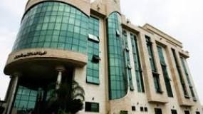 وزارة المالية تبدأ بتحديث بيانات موظفيها في قطاع غزة