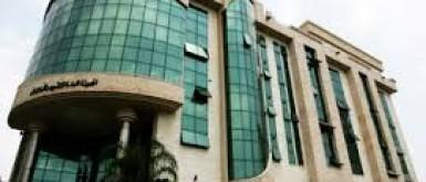 مجلس الوزراء الفلسطيني يُقر توصيات اللجنة الفنية بخصوص التقاعد المبكر لعدد من الموظفين
