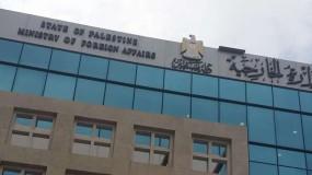 الخارجية: اعتداء الاحتلال على الوقائي دعوة صريحة للفوضى