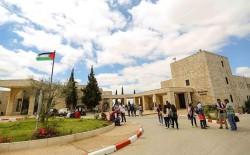 الجامعة الأولى فلسطينياً و240 عالمياً وفقاً لتصنيف دولي