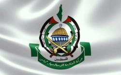 حماس: المظاهرات التي خرجت في دول عربية تؤكد رفض الشعوب لكل أشكال التطبيع