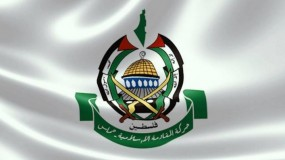 حماس تُشيد ببيان اجتماع مركزية فتح برئاسة الرئيس عباس