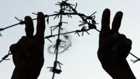 """جيش الاحتلال يفرج عن الأسير """"محمد أبو هنية"""" بعد 9 سنوات في الأسر"""