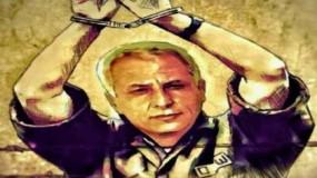 (39 عاماً) على اعتقال عميد الأسرى الفلسطينيين