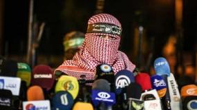 أبو عبيدة: قيادة المقاومة بالغرفة المشتركة تمنح الاحتلال مهلةً حتى الساعة السادسة مساءً