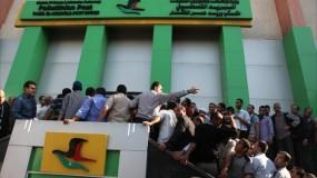 التنمية الاجتماعية بغزة تعلن وصول المنحة القطرية وإرشادات للمواطنين لاتباعها خلال الاستلام
