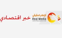 إنفور تطلق منصّة تربط جميع مستخدمي برنامج إدارة أصول المؤسسات (CloudSuite EAM) في الشرق الأوسط