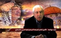 حواتمة: قررنا المشاركة بالانتخابات لإعادة بناء النظام الذي شوهته فتح وحماس