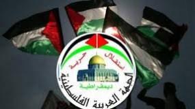 العربية الفلسطينية: لا انتخابات دون القدس عاصمة فلسطين