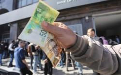 وزارة المالية تُصدر بياناً بشأن رواتب الموظفين وأموال المقاصة
