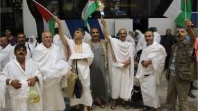 الأوقاف تعتمد الفيزا الإلكترونية لحجاج فلسطين للموسم الحالي للمرة الأولى