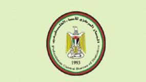 الاحصاء الفلسطيني: ارتفاع الصادرات السلعية بنسبة 18% خلال شهر نوفمبر للعام الماضي