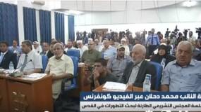 """بحر يُعلن انتهاء """"ولاية الرئيس عباس"""" ويدعو العالم لعدم التعامل معه"""