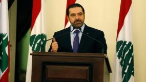 الحريري يطلب مساعدة الدول الصديقة لدعم لبنان ومساعدته التأمين الاستيراد